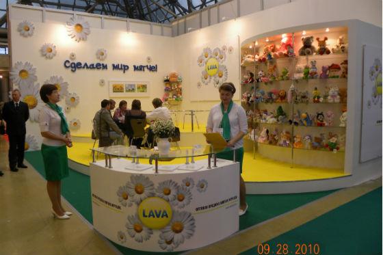 Выставки мира