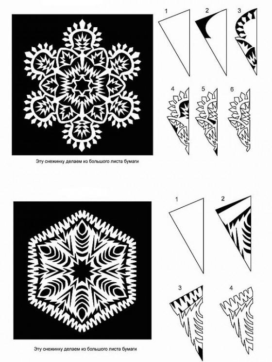 Как сделать снежинку из бумаги своими руками