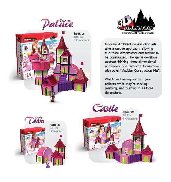 волшебные замки для девочек
