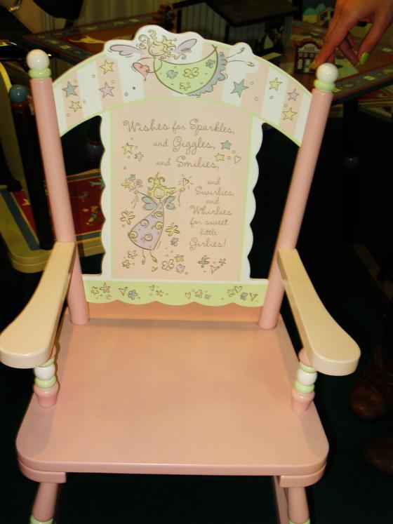стул для нее