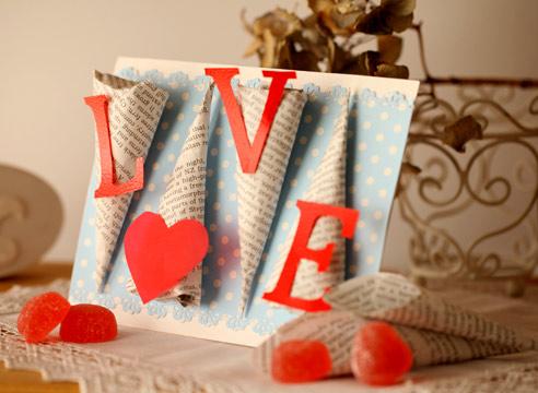 о любви можно говорить бесконечно