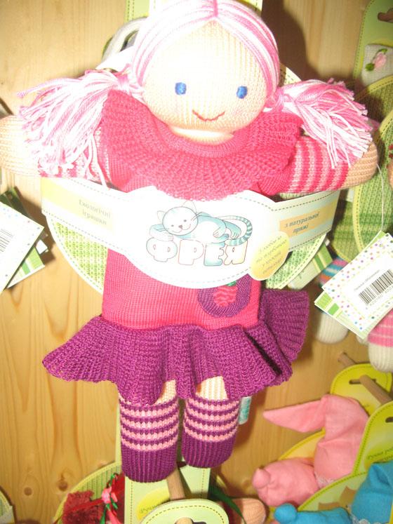 куколка от фрея
