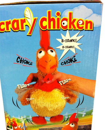 crary chicken