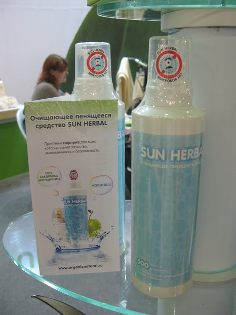 очищающее средство Sun Herbal