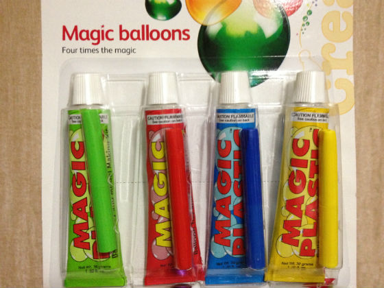 Magic Balloons
