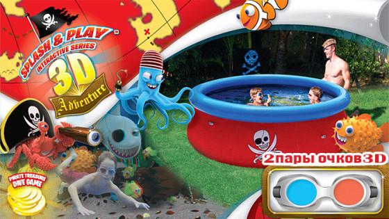 детский бассейн с 3D рисунком Bestway