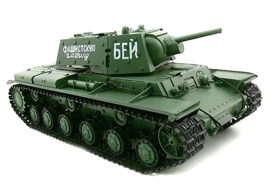 Радиоуправляемый танк KB-1 PRO 1:16
