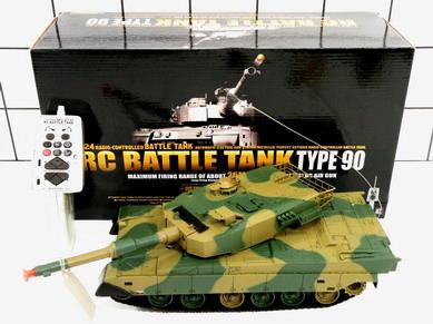 """Радиоуправляемый танк Heng Long Type 90 в масштабе 1:24 """"Пневмо пушка"""""""