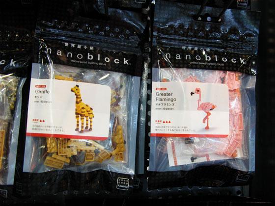 фламинго и жираф