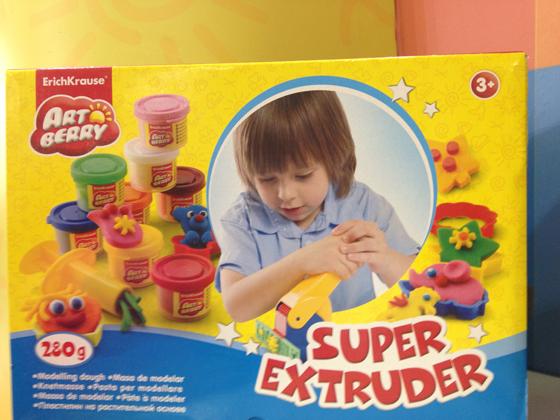 super extruder