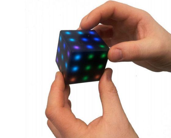 futuro-cube