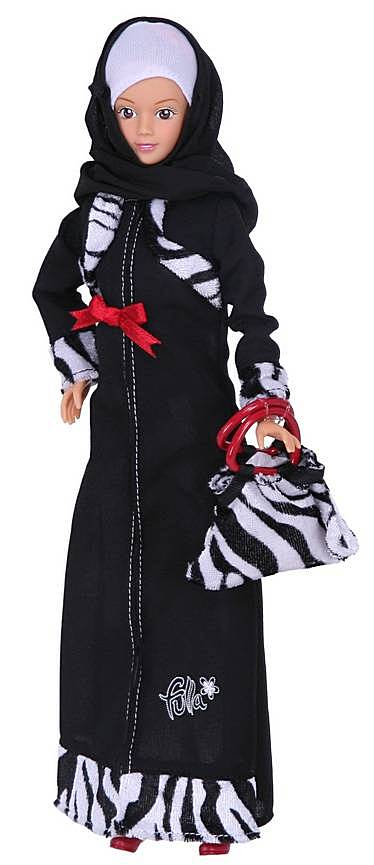 Фулла в нарядном хиджабе