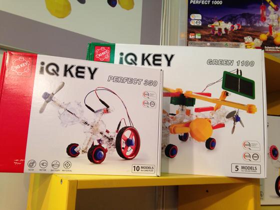 IQ Key сложный конструктор