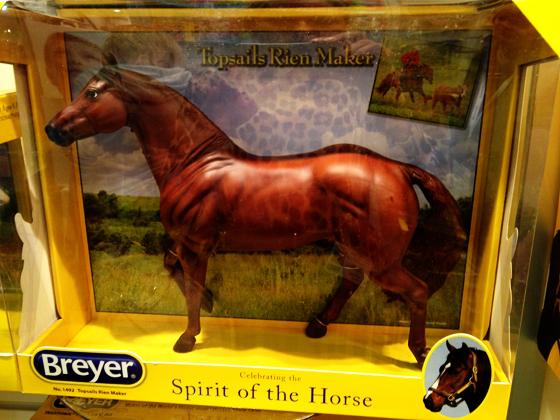 breyer фигурки лошадей
