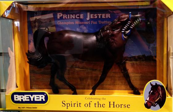 breyer лошади