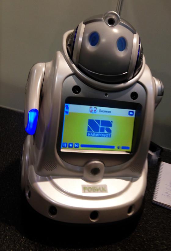 Робик – игровой обучающий робот