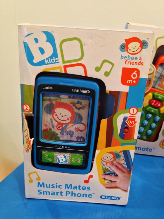 music mates smart phone