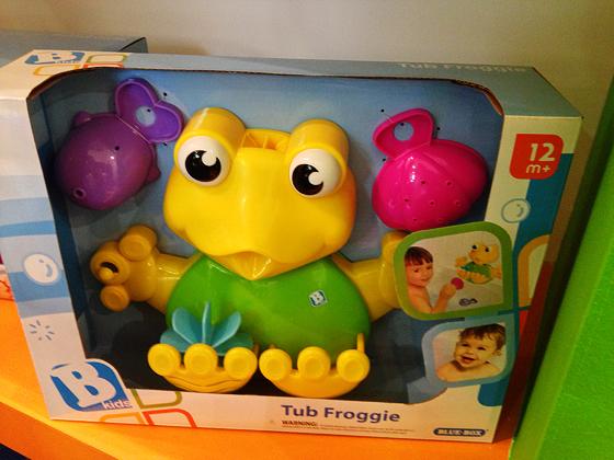 tub froggie