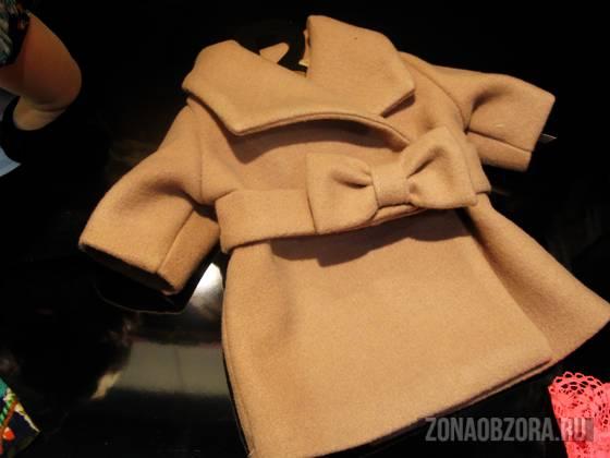 coat Letizziamarso