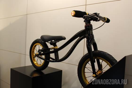 mores bike