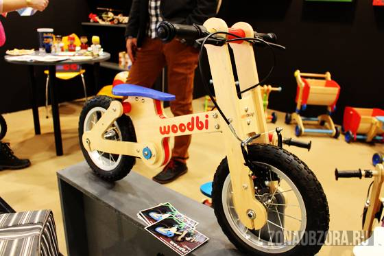woodbi wooden toys
