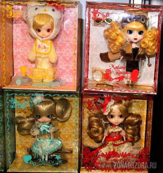 Groove dolll