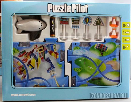 PuzzlePilot  Amewi