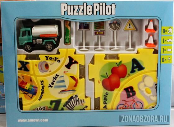 puzzlepilot