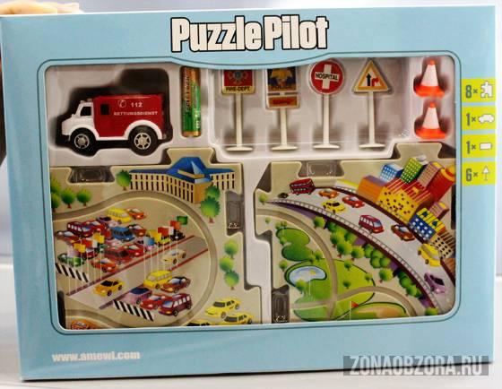 puzzlepilotcar