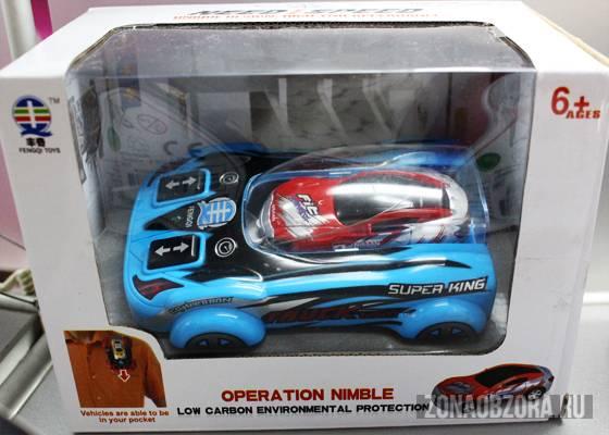 Fengqi mini car