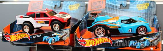 Hot Wheels lights and sounds ice breaker 24 ours
