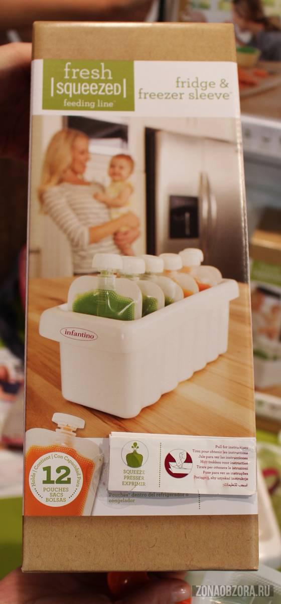 fridge and freezer sleeve