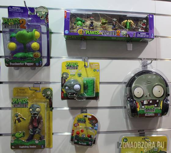Plants vs Zombies new toys