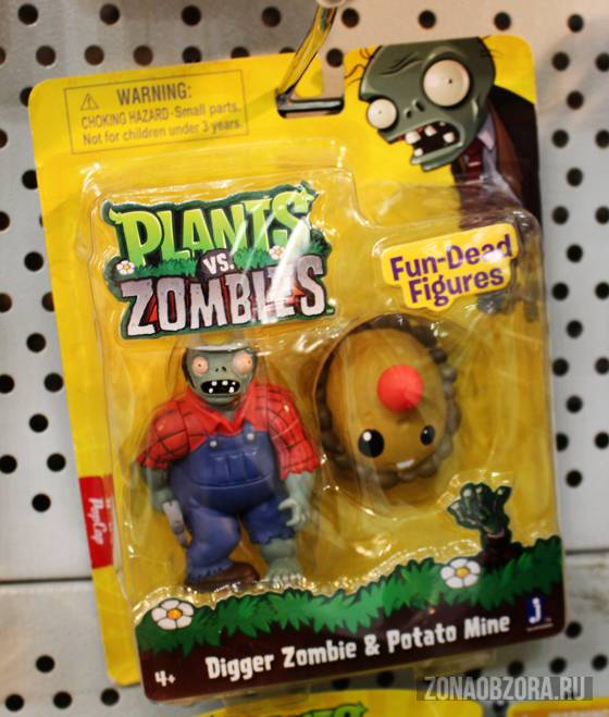 Plants vs Zombies play toys