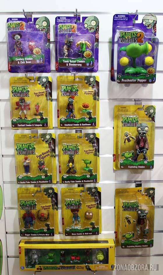 new of Plants vs Zombies