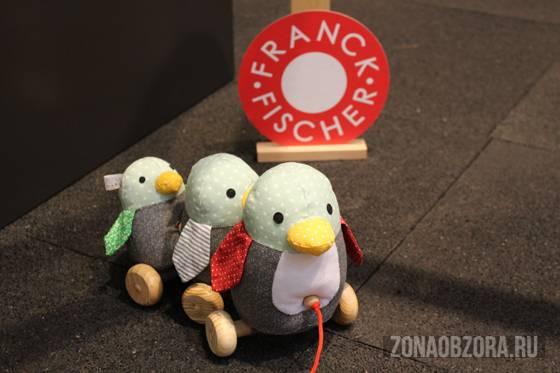 Franck Fischer new