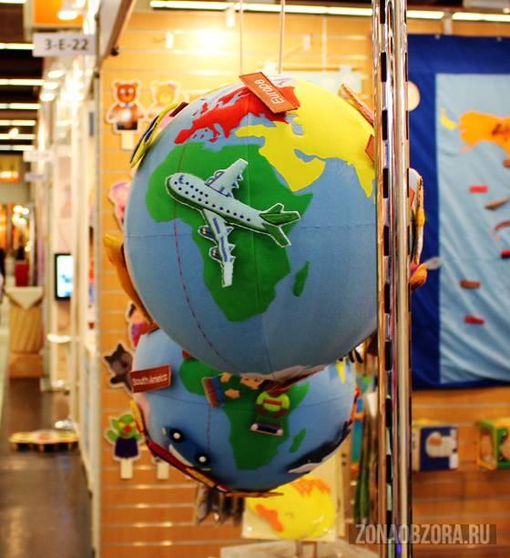 Interactive Giant World Globe