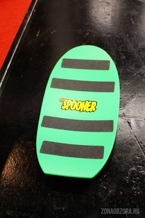 super spooner