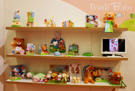 trudi toys for baby