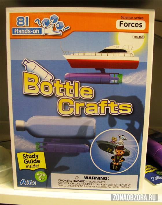 bottle crafts
