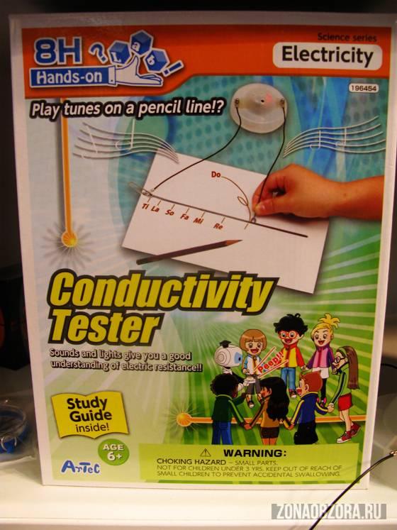 conductivity tester