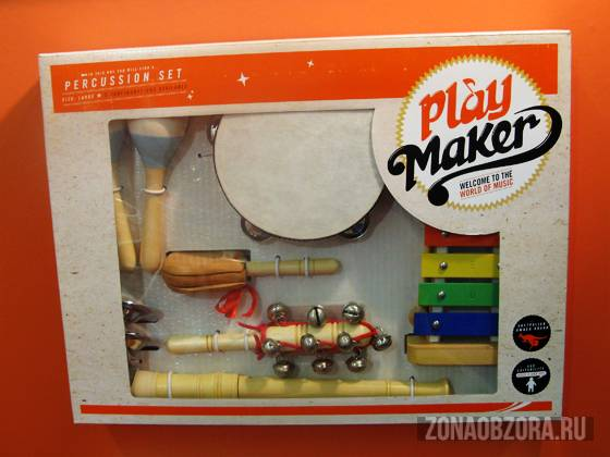 play maker percussion set