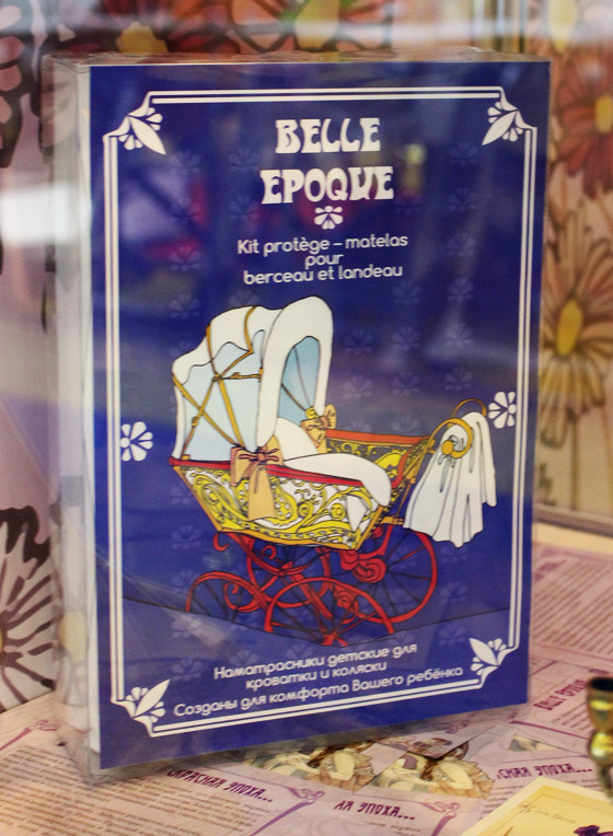 Belle Epoque for baby