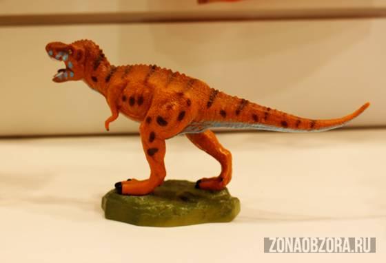 Jurassic hunters  Geo World