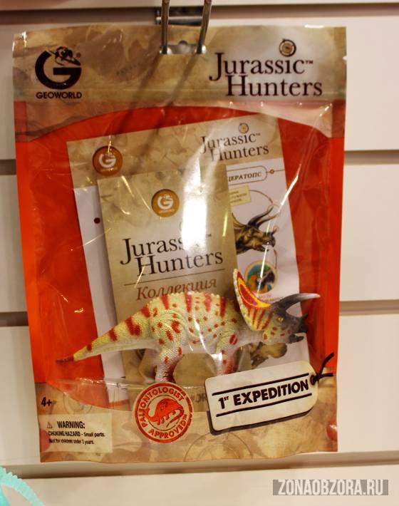 Jurassic hunters  от Geo World d