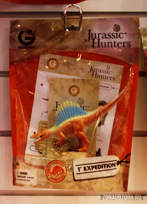 Jurassic hunters  от Geo World