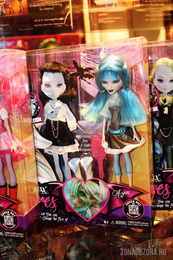Mystixx doll Playhut