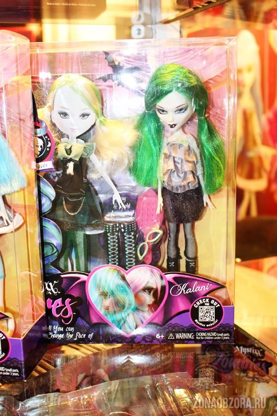 Mystixx doll