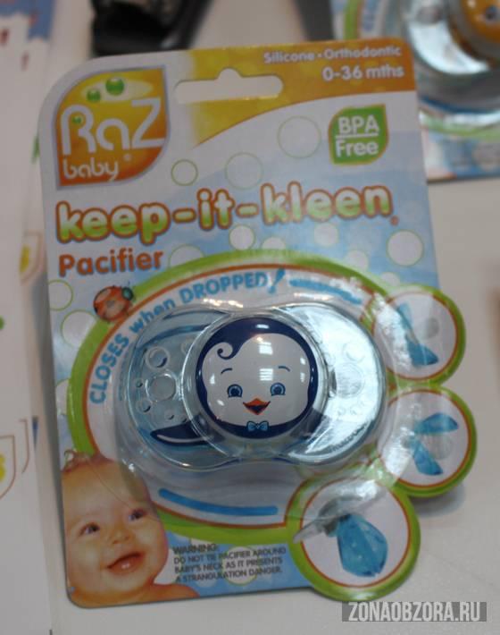 Raz Baby - keep-it-kleen