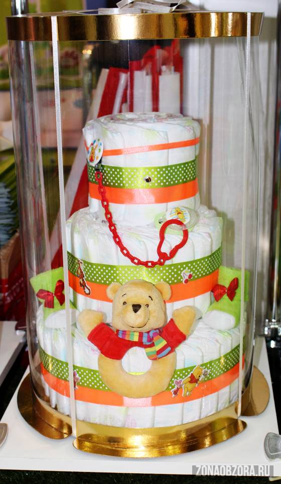 remi cake for baby